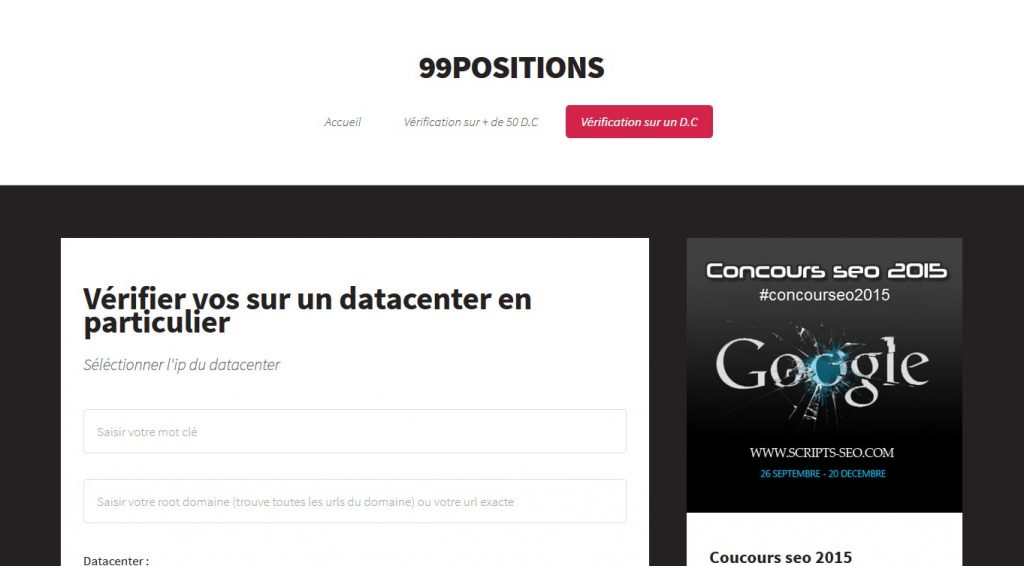 99 positions